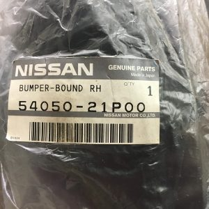 Datsun / Nissan 300ZX-Z31 Car Parts — used and new, hard-to-find
